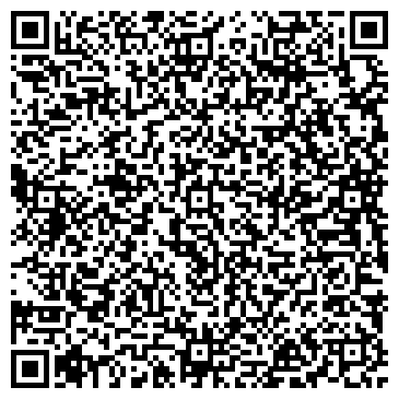 QR-код с контактной информацией организации Вильшанка, ЗАО