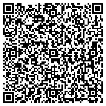 QR-код с контактной информацией организации Ефимова, ФХ