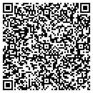 QR-код с контактной информацией организации Школьник, ЧП