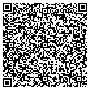QR-код с контактной информацией организации Манько, СПД