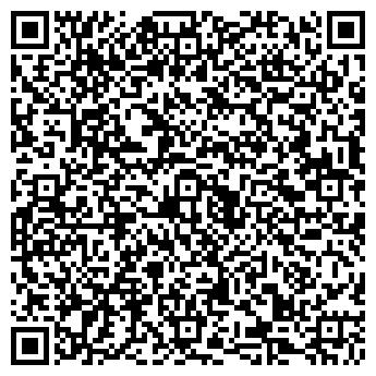 QR-код с контактной информацией организации ЕВРОПИЯ