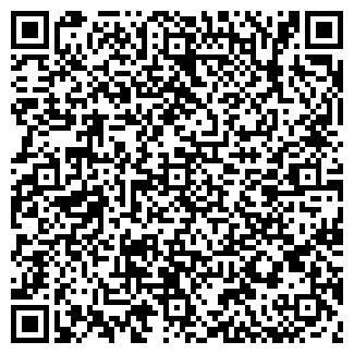 QR-код с контактной информацией организации ТАКСИ 12-12