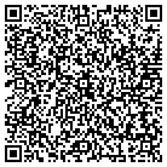 QR-код с контактной информацией организации Трофименко ,СПД