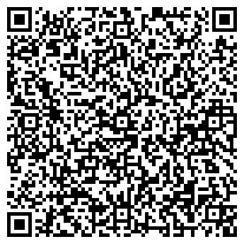QR-код с контактной информацией организации Расторгуев, ЧП