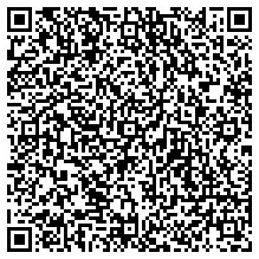 QR-код с контактной информацией организации Чайка Л, СПД