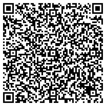 QR-код с контактной информацией организации Черешня, ООО