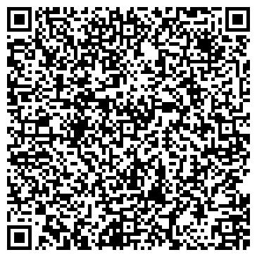 QR-код с контактной информацией организации Халитов, ЧП