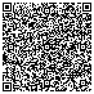 QR-код с контактной информацией организации Яливец-Луганськ, ООО