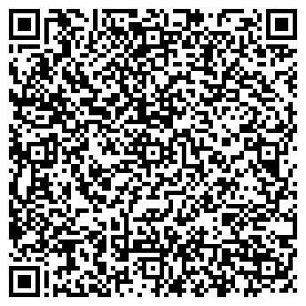 QR-код с контактной информацией организации Коника, ФХ