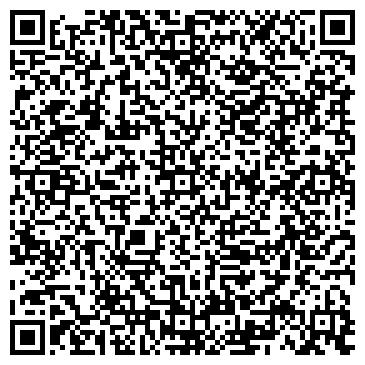 QR-код с контактной информацией организации Цветочный сад, ЧП