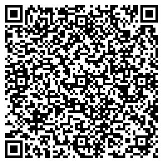 QR-код с контактной информацией организации АЛЬБЭКВУС