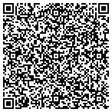 QR-код с контактной информацией организации Энигма Флаверс (Enigma Flowers), ЧП