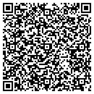 QR-код с контактной информацией организации ЕВРОФУРА