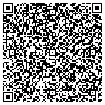 QR-код с контактной информацией организации Питомник, ЧП