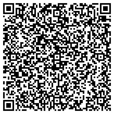QR-код с контактной информацией организации Виноград, ЧП