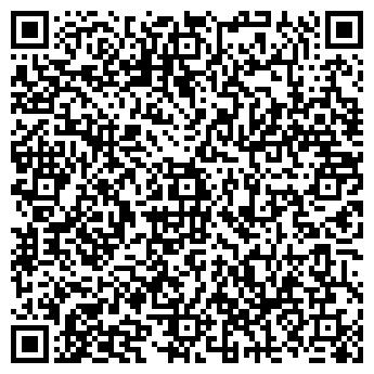 QR-код с контактной информацией организации Шесть соток, ЧП
