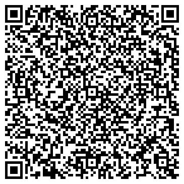 QR-код с контактной информацией организации Гуртовня цветов, ЧП