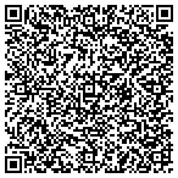QR-код с контактной информацией организации Мир Специй,ЧП