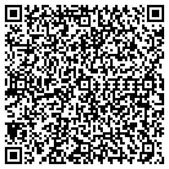 QR-код с контактной информацией организации Питомник фруктовых деревьев, ЧП