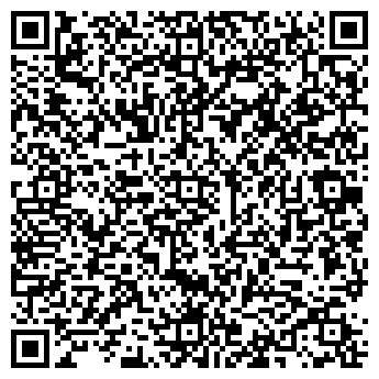 QR-код с контактной информацией организации СПОРТИВНЫЙ КОМПЛЕКС ГККП