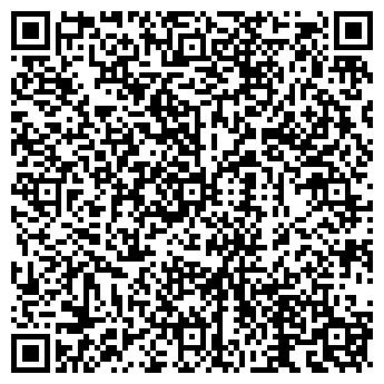 QR-код с контактной информацией организации 7-ТУР