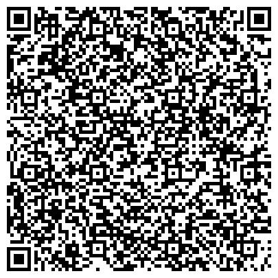 QR-код с контактной информацией организации Дружба грин (Студия ландшафтного дизайна),ЧП