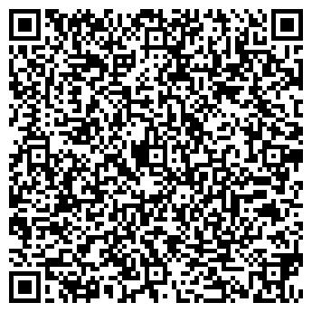 QR-код с контактной информацией организации Vice de vie, ЧП