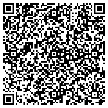QR-код с контактной информацией организации Тмин, ЧП