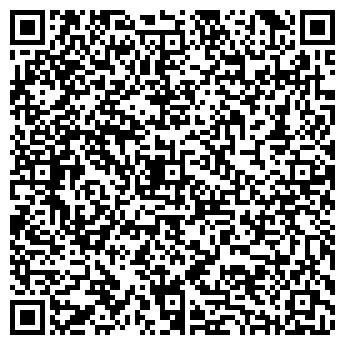 QR-код с контактной информацией организации Cад сервис №1, ООО