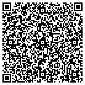 QR-код с контактной информацией организации РВБ АЛЕАН