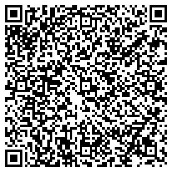 QR-код с контактной информацией организации Шептура, ЧП