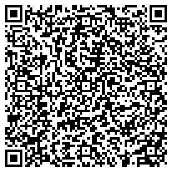 QR-код с контактной информацией организации Родос, ЧП