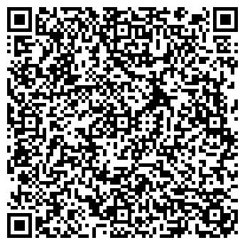 QR-код с контактной информацией организации ФАЛЬКОН ТРЭВЕЛ