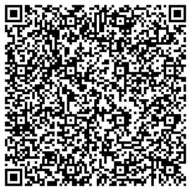 QR-код с контактной информацией организации Подольская региональная дирекция, ООО