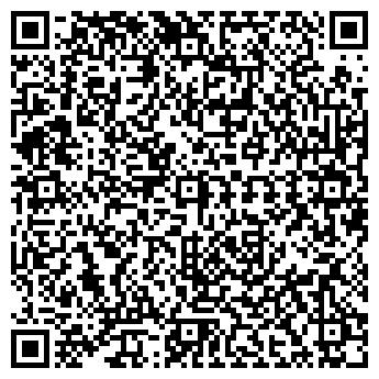 QR-код с контактной информацией организации Бери, ЧП
