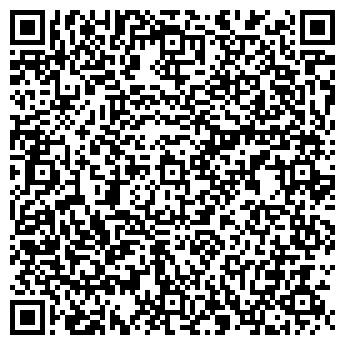 QR-код с контактной информацией организации Вересень, ООО