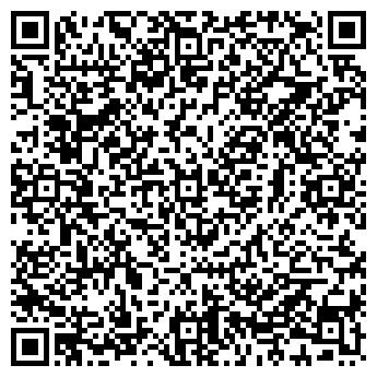 QR-код с контактной информацией организации Грейн , ООО