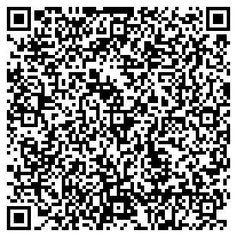 QR-код с контактной информацией организации СВД, ЧП