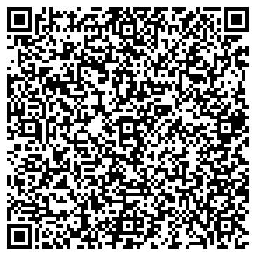 QR-код с контактной информацией организации Виноградова, ЧП