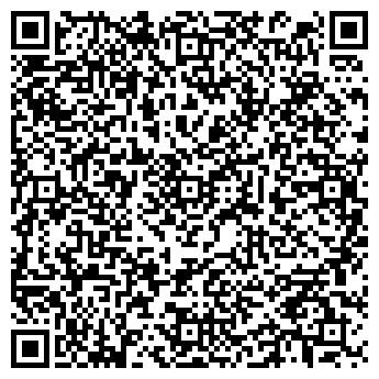 QR-код с контактной информацией организации Восход, СФГ