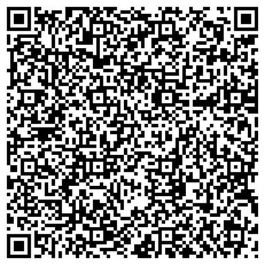 QR-код с контактной информацией организации Алекс, ЧП, Альянс, ЧП