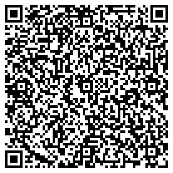 QR-код с контактной информацией организации АиФ, ООО