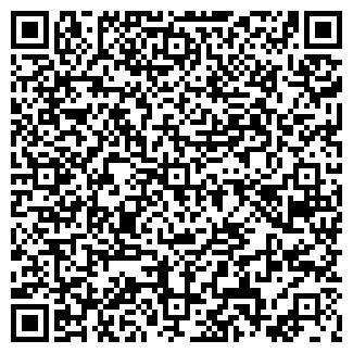 QR-код с контактной информацией организации СЕЛЯТИНСКАЯ БАНЯ