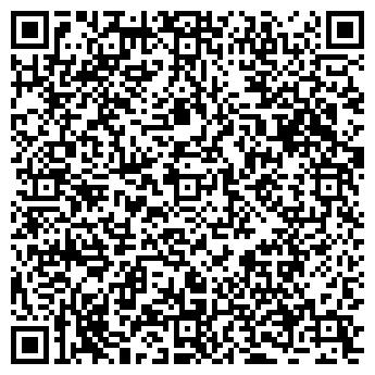 QR-код с контактной информацией организации Стоун Украина, ООО