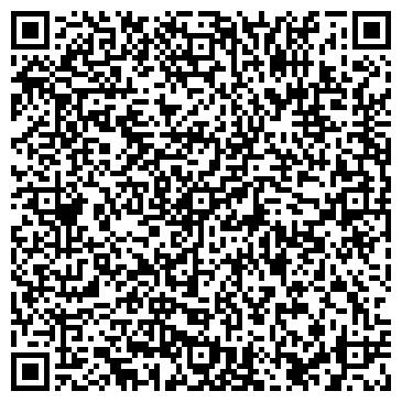 QR-код с контактной информацией организации Сад цветов, ЧП
