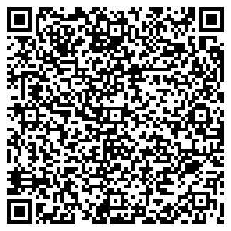 QR-код с контактной информацией организации ВИКСОН