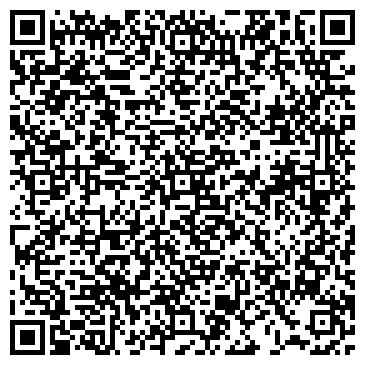 QR-код с контактной информацией организации Масалитина Е.И., ФЛП