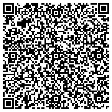 QR-код с контактной информацией организации Агропрофессионал , ООО