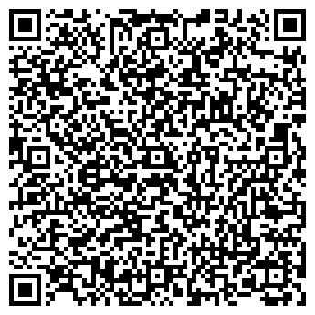 QR-код с контактной информацией организации Капанжи, ЧП