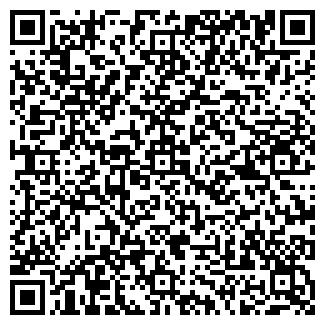 QR-код с контактной информацией организации Жасмин Плюс, ООО
